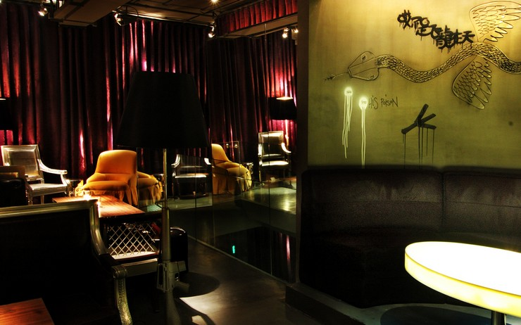 best-interior-design-projects-by-philippe-starck(14) Best Interior Design Projects by Philippe Starck Best Interior Design Projects by Philippe Starck best interior design projects by philippe starck14